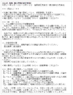 ah_sakura1.jpg