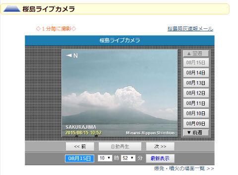 ah_sakura2.jpg