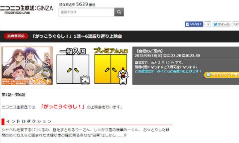 ah_gakkou2.jpg