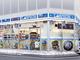 スライムレジ袋も復活するよ! ローソンが「ドラクエ」とコラボ 「外神田三丁目」店舗がスライム一色に