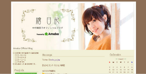 ah_eriko1.jpg