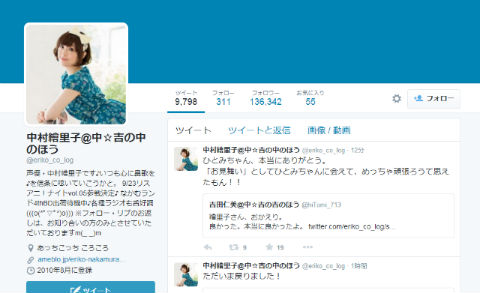 ah_eriko2.jpg