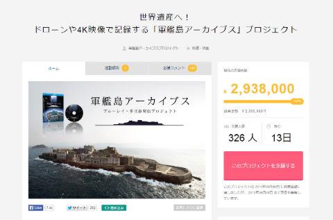 ah_gunkan1.jpg