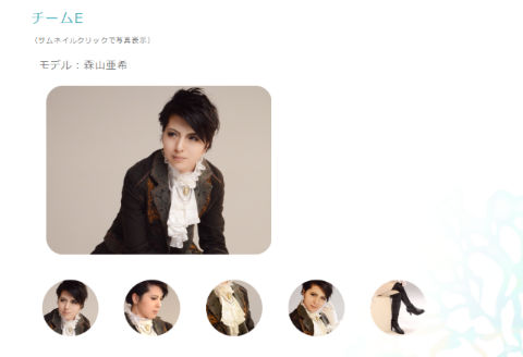 ah_geidai2.jpg