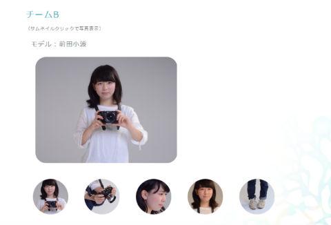 ah_geidai3.jpg