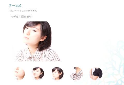 ah_geidai4.jpg