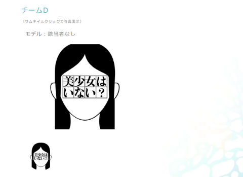 ah_geidai5.jpg