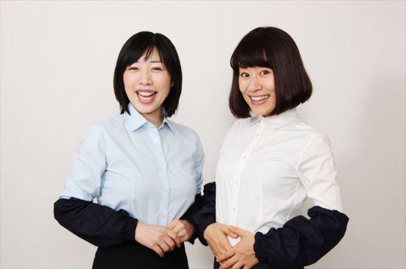 お笑いコンビの画像 p1_20