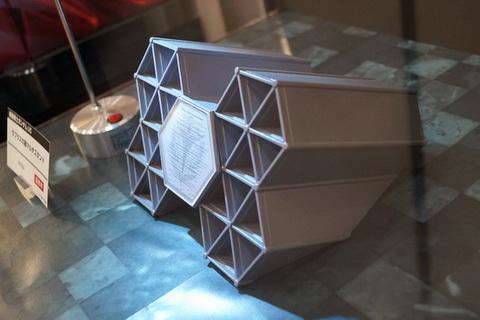 ラプラスの箱
