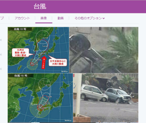 ah_taifu.jpg