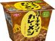 キタコレ! 日清カレーメシに「バターチキン」味登場