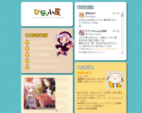 ah_konno1.jpg