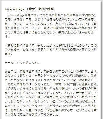 ah_konno2.jpg