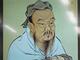 なぜ韓国ではSFが流行らないのか 孔子の教えとの関係性