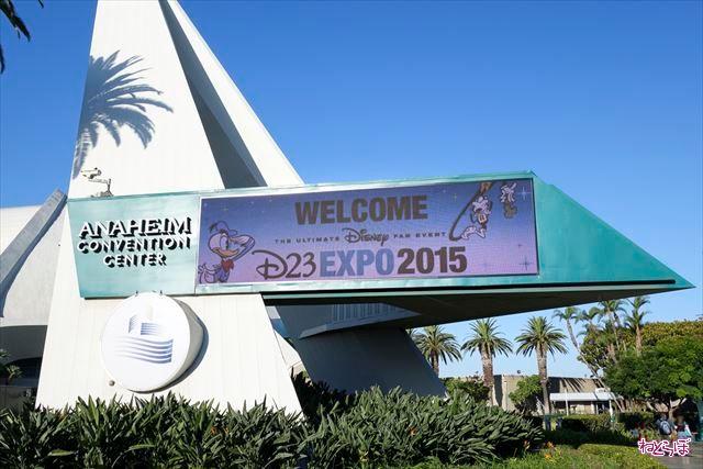"""全ての""""ディズニー""""が一堂に集まる大イベント「D23 Expo」を体験してきた"""