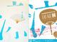 """佐野研二郎氏がデザイン「京扇堂」ポスター画像をブログから削除へ ネットで""""類似""""指摘される"""