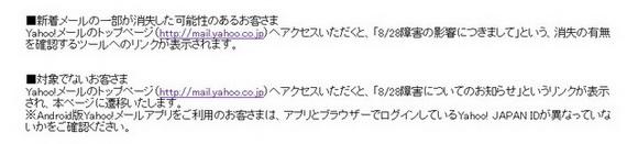 Yahoo!���[��