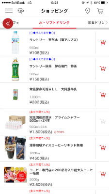 ah_raku2-020.jpg