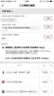 ah_raku2-030.jpg