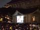 星空の下で「銀河鉄道の夜」を見るすてきな野外上映会 東京国立博物館で開催