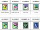 旧デザインの普通切手、一部が9月で販売終了 メジロや伐折羅大将などおなじみのデザインが姿を消すことに