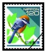 普通切手 モズ(120円)