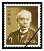 旧デザインの1円切手