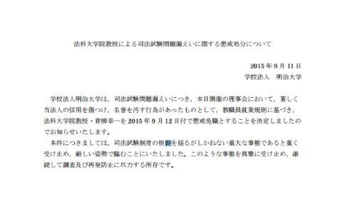 ah_meiji.jpg