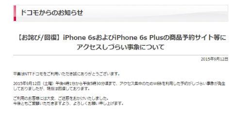 ah_yoyaku1.jpg
