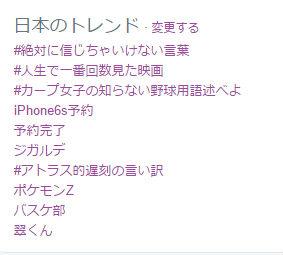 ah_yoyaku2.jpg