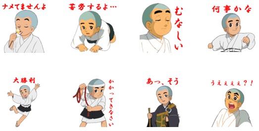 http://image.itmedia.co.jp/nl/articles/1509/16/l_kontake_150916ikyu02.jpg