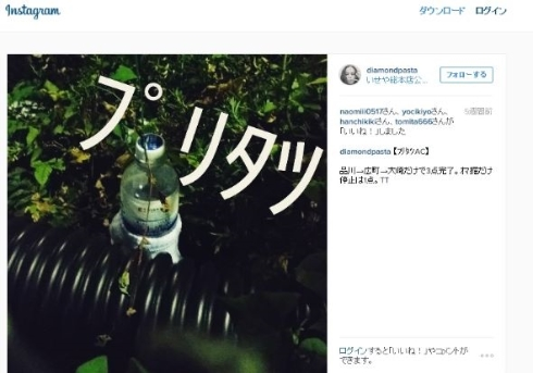 JR東日本連続放火事件