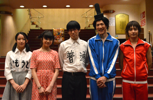 左から、中江友梨さん、新井ひとみさん、鎌苅健太さん、西山丈也さん、橋本祥平さん