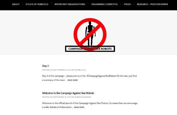 セックスロボット反対キャンペーン