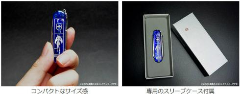 「ニパ子」×ビクトリノックス マルチツール