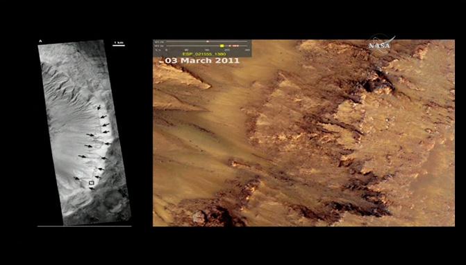 軌道上から「模様」をとらえた写真(ニコニコ生放送の会見映像より)