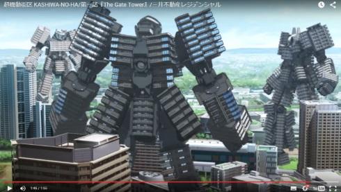 トリプルロボット