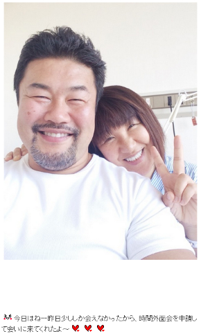 北斗さんのブログに投稿された夫婦の写真