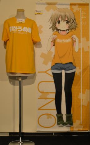 「ゆのとおそろい展覧会Tシャツ」1500円(写真左)、「等身大タペストリー ゆの」7000円(写真右)