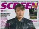 旧「近代映画社」が破産 「SCREEN」など3誌は新「近代映画社」で継続