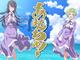 天野こずえ「あまんちゅ!」が2016年夏にアニメ化! 総監督は「ARIA」シリーズも担当した佐藤順一さん