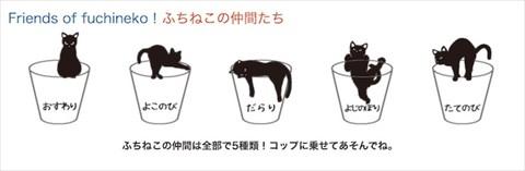 http://image.itmedia.co.jp/nl/articles/1510/06/haru_shano02.jpg
