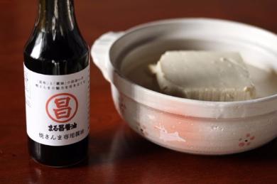 焼さんま専用醤油