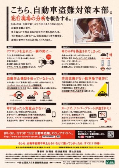 柳沢慎吾の画像 p1_17
