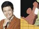 「クレヨンしんちゃん」園長先生役に声優の森田順平さん 10月9日放送回で初登場