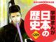 集英社オールスターが表紙を手掛ける「学習まんが」2016年秋発売 「ジョジョ」荒木飛呂彦さんや「NARUTO」岸本斉史さんらが参加