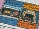 ファミ通のゲーム漫画「いいでん!」が完結 前作「いい電子」から続く16年の長寿連載に幕