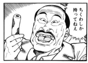 http://image.itmedia.co.jp/nl/articles/1510/09/miyako_151009chikuwa.jpg