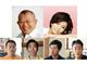 二宮和也さん主演のドラマ「赤めだか」、放送日が12月28日に決定 新キャストの発表も