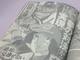 """「週刊少年チャンピオン」47号で水島新司さんの「ドカベン」と「野球狂の詩」がコラボ 10年ぶりに""""夢の対決""""が実現"""